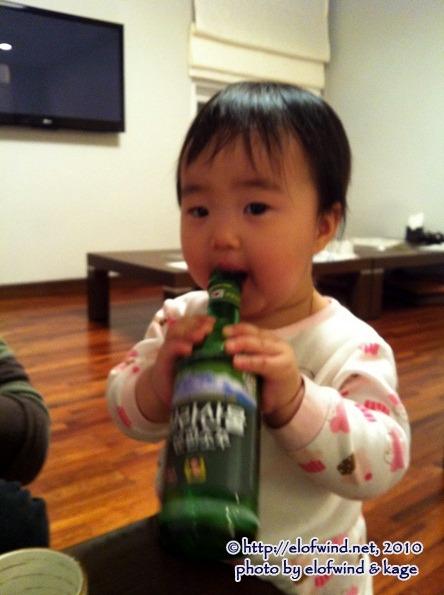 .. 미래의 酒仙!