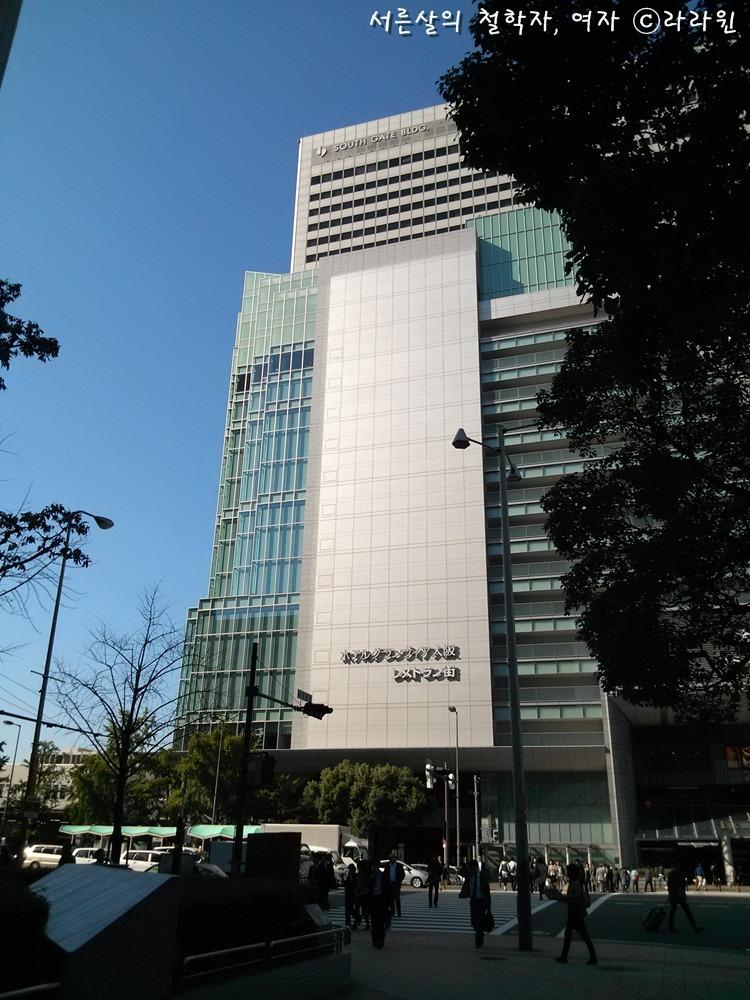 오사카 호텔 그랑비아
