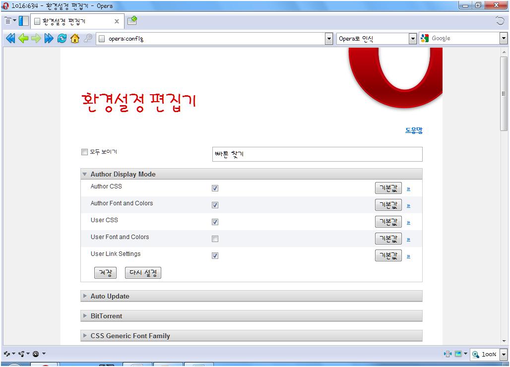 Opera 10 beta 2