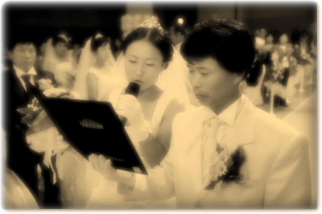 지엠대우와 함께한 이웃사랑 합동결혼식