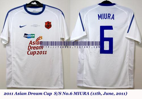 2011 Asian Dream Cup JS Friends players S/S No.6 MIURA (Vs.Navibank 15th,June,2011)