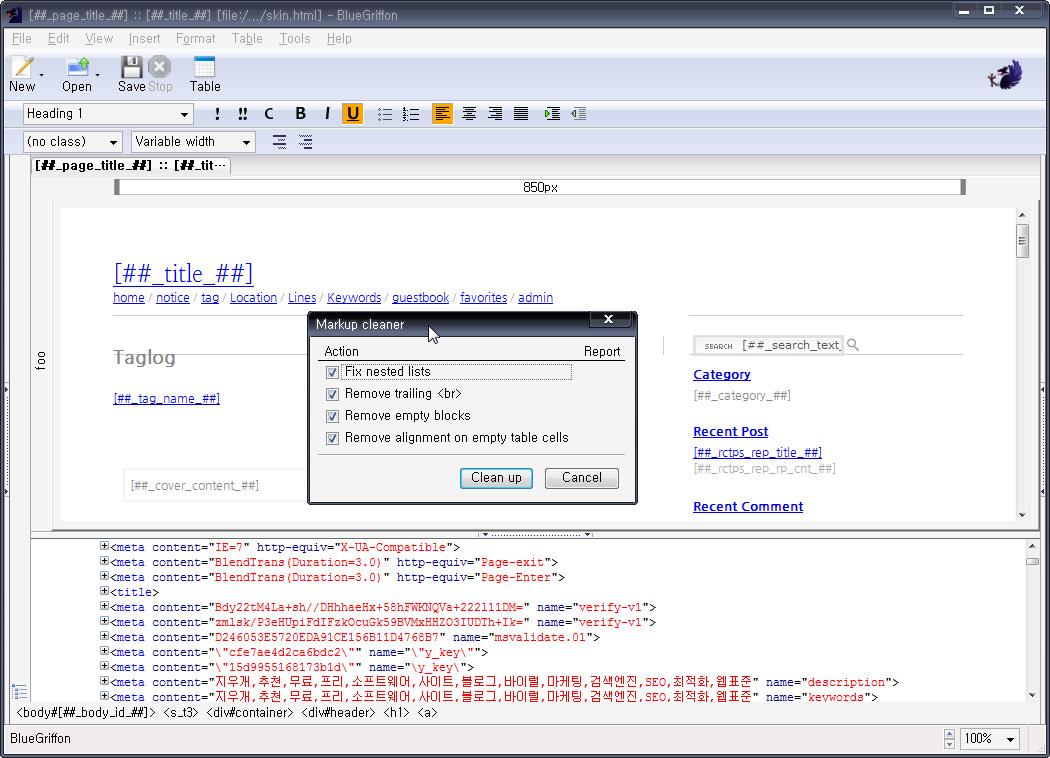 ZIWOOGAE COM for BlueGriffon Ver 0 1 :: 지우개닷컴 - 지우개