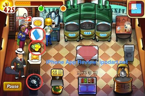 아이폰 게임 피자샵매니아 Pizza Shop Mania