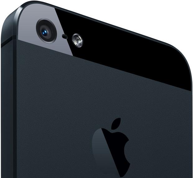 아이폰5 카메라