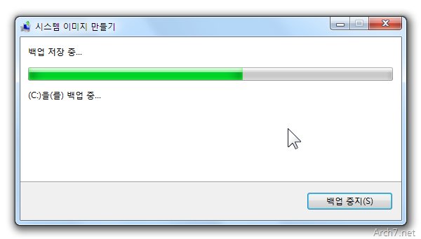 create_system_image_windows7_16