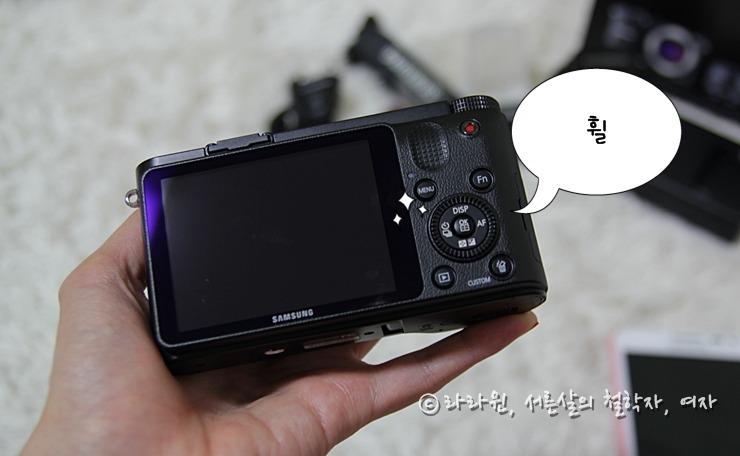 nx1000, nx1000 가격, nx1000 케이스, nx1000 빈폴, nx1000 개봉기, nx1000 후기, 삼성 스마트 카메라, 삼성 스마트 카메라 nx1000,