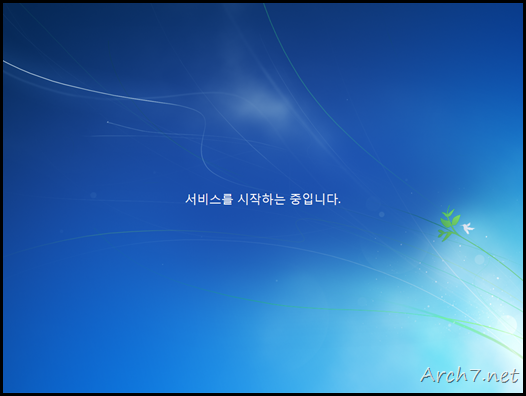 win7_7100_korean_34