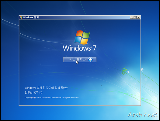 win7_7100_korean_12