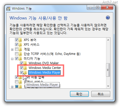 hot_to_reinstall_windows_media_player_12_04
