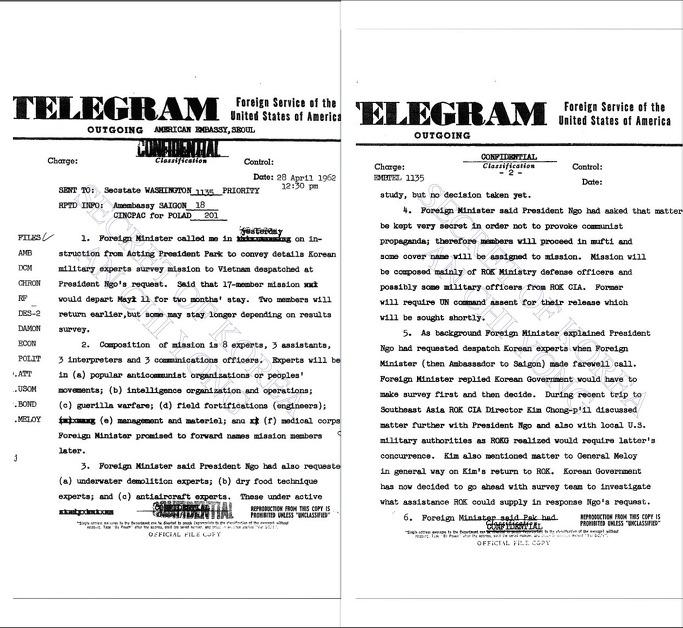 베트남군사고문단파견 미국무부비밀전문 1,2