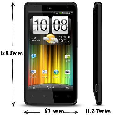 htc 레이더 4G, htc 레이더, 4G 스마트폰, 4G lte 스마트폰