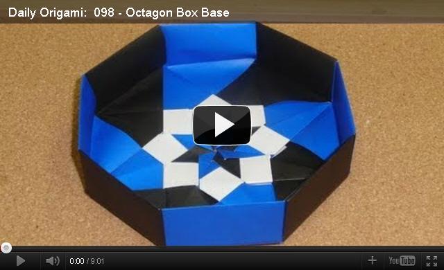 8각 상자