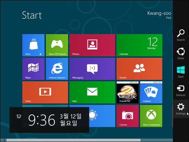 how_to_shutdown_win8_03
