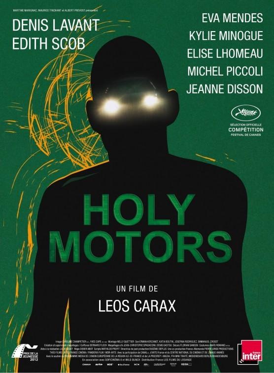홀리 모터스 (Holy Motors 2012)