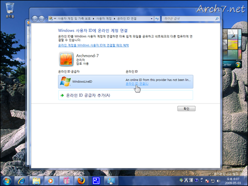 win7_rc_kr_171