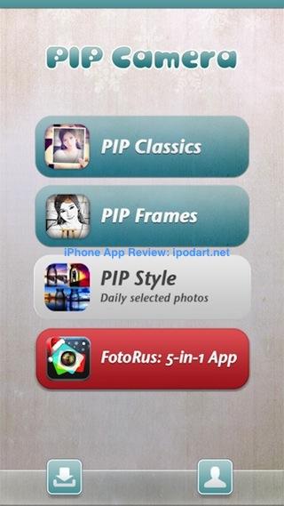 PIP Camera 아이폰 사진 필터 합성 효과