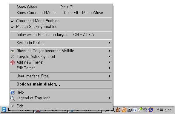 활성화한 뒤 첫 실행 화면 3 - 트레이 메뉴