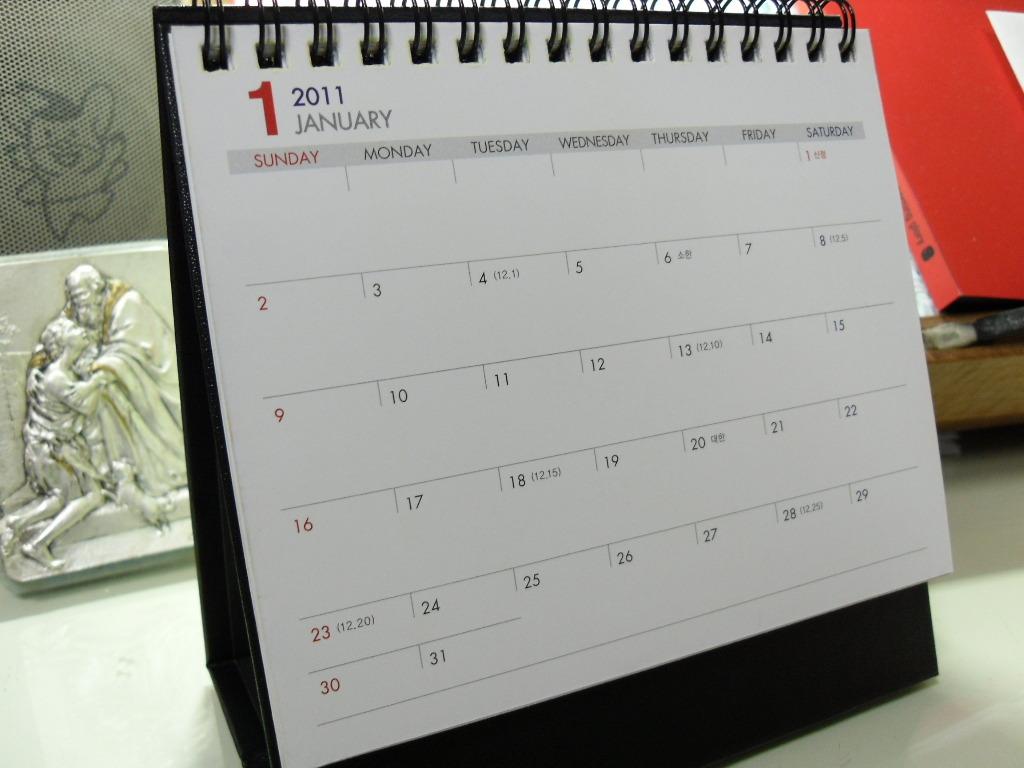 2011년 새해 달력이야기