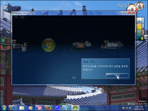 win7_rc_kr_112