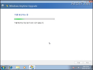 win7_windows_anytime_upgrade_146