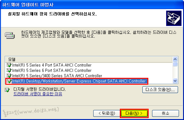 Intel Desktop/Workstation/Server Express Chipset SATA AHCI Controller