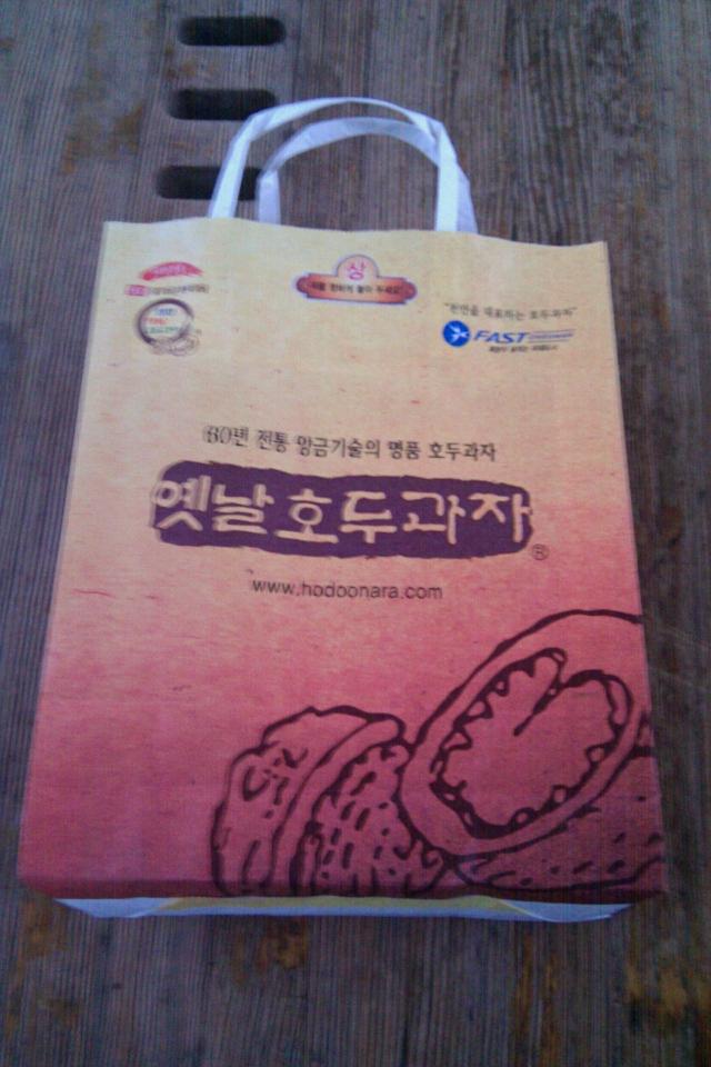 오늘의 미션 : 천안역 호두과자 사오기~!