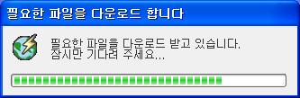 악성 엑티브엑스 차단