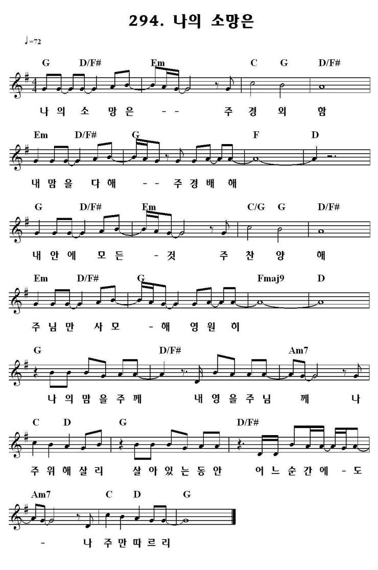 ccm 음악