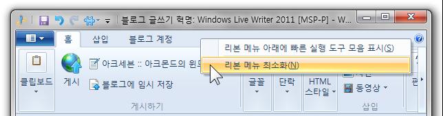 window_live_writer_2011_45
