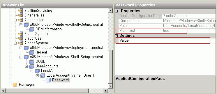 암호 지정 화면