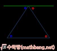 삼각형 내각의 합