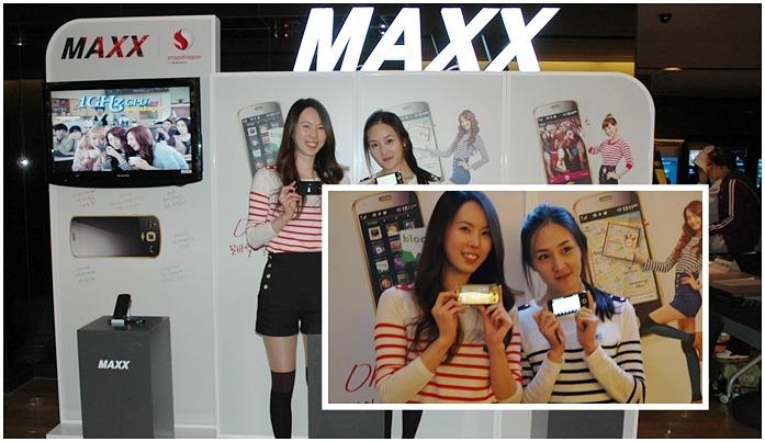 맥스폰, LG, LG전자, LG The Bloger, 엘지 더 블로거, 엘지전자, MAXX, 소녀시대, 소녀시대 폰, 맥스폰, 싸이언, LG CYON,더 블로거 모임, 핸드폰,