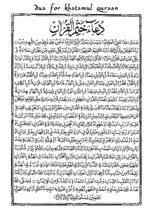 중동·이슬람에 대한 책들
