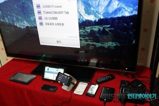 스마트TV,Smart TV,LG스마트TV,엘지스마트TV,LG인피니아,인피니아,LG TV,스마트TV 앱,스마트TV 어플