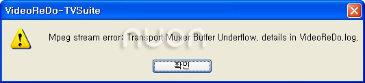 Mpeg stream error: Transport Muxer Buffer Underflow