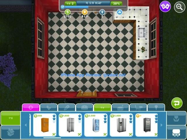 아이폰 아이패드 게임 심즈프리플레이 The Sims FreePlay