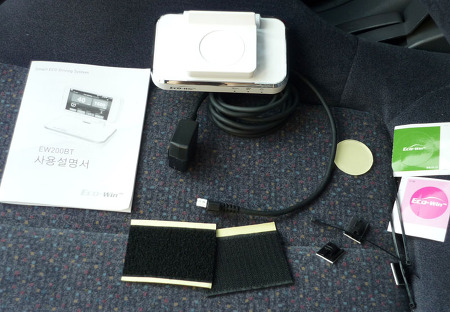ECOWIN OBD