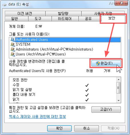 block_access_03
