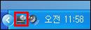 Virtual CloneDrive 버추얼 클론드라이브