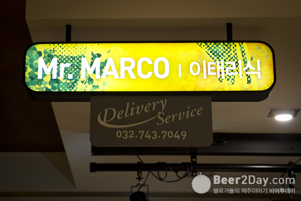 [인천 국제공항 맛집] 상상으로 떠나는 짧은 세계 맛집여행, 푸드온에어
