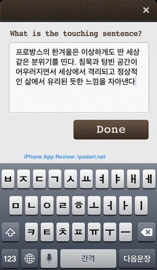 Clipbook 아이폰 책 북마크 책갈피 메모