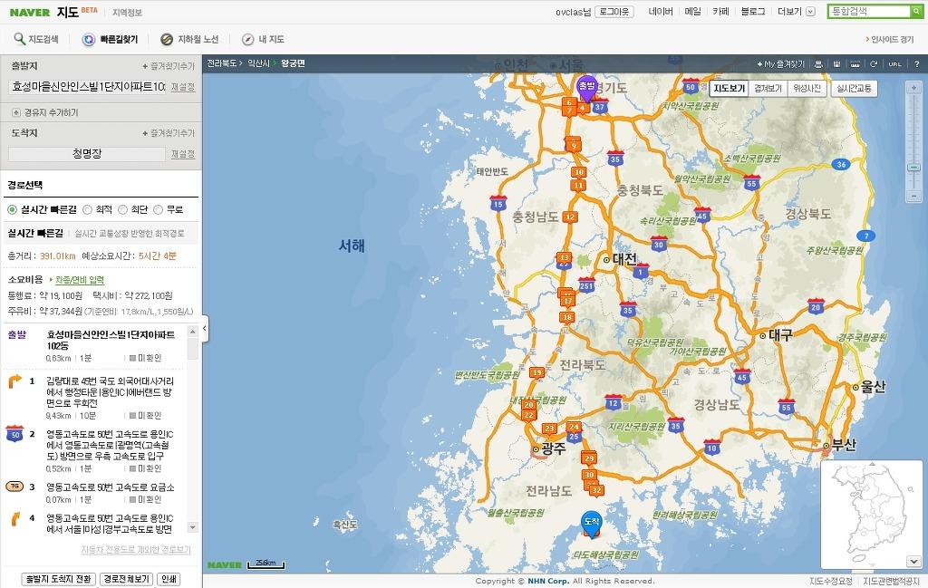 실시간 교통정보를 반영한 빠른길 찾기