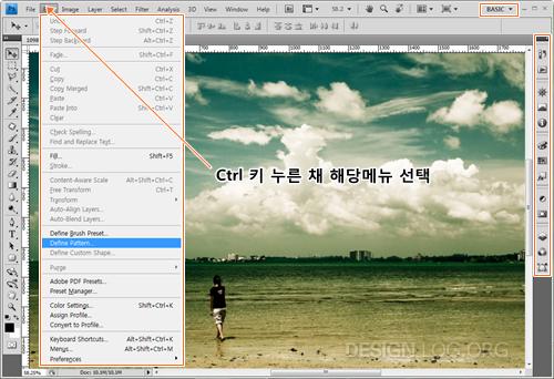 포토샵 CS4, 숨겨진 메뉴항목 표시 하는 방법