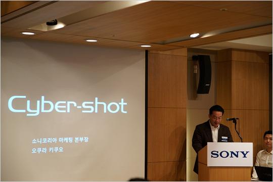 소니 사이버샷 DSC-HX1을 소개합니다 - 소니 사이버샷 신제품 발표회 현장