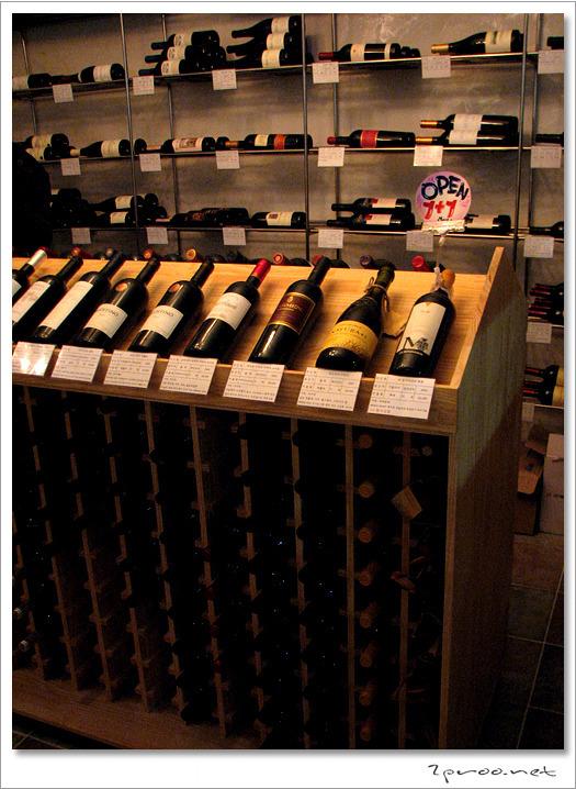 와인 전문 레스토랑 라투르- 와인 저장소