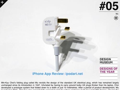 The Design Museum Collection for iPad 아이패드 디자인뮤지엄