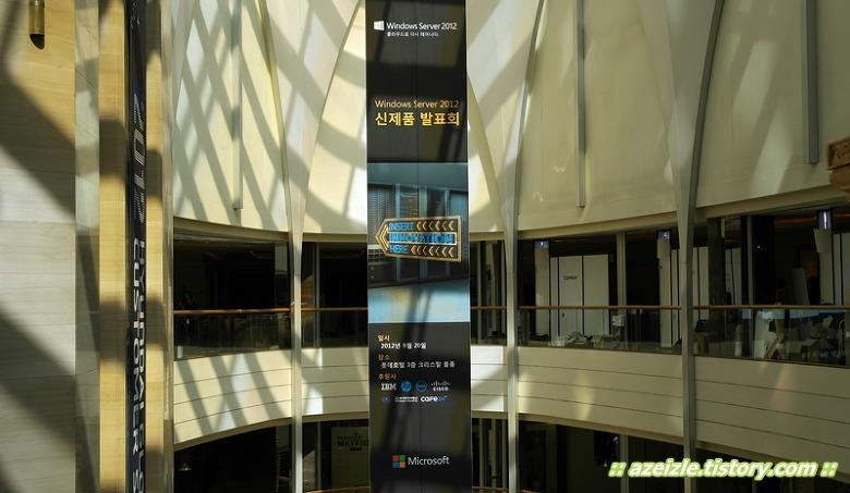 Window Server 2012
