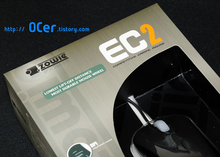 Zowie Gear EC2 Gamming mouse 포토샷