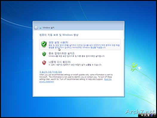 win7_7100_korean_55