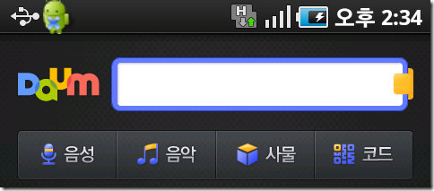 daum_app_0_5_2